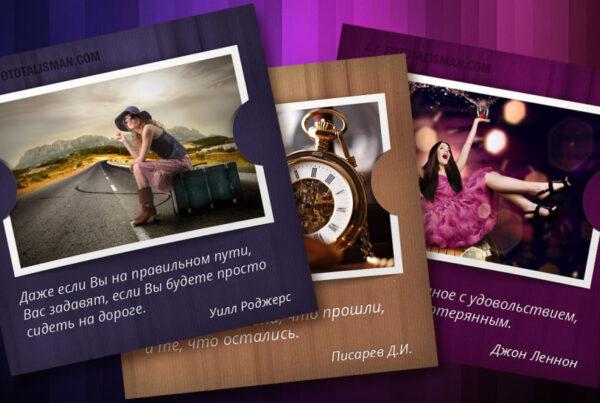 Images for social media fototalisman.com
